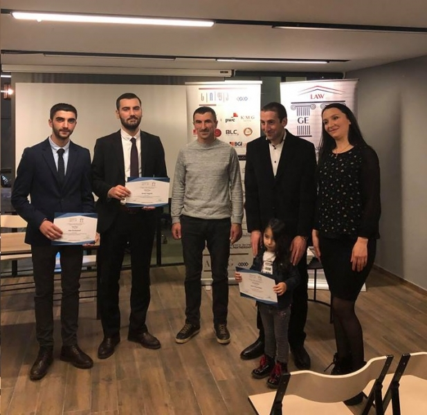 Giorgi Margiani Law Articles Competition (ka)